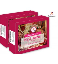 Nayi Dulhan - Bridal Gift Pack (MS)